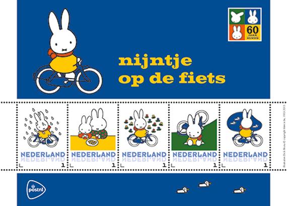 nijntje postzegels