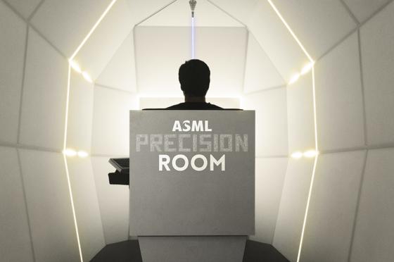 Precision Room Interieur