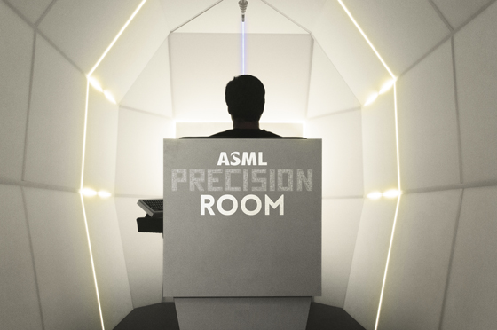 Precision Room Interieur